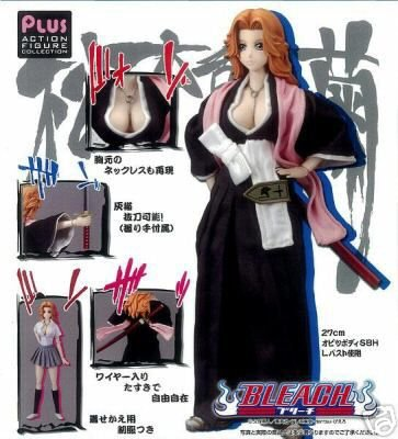 Bleach Rangiku Matsumoto Plush Action Figures