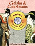 Geisha and Courtesans (Electronic Clip Art)
