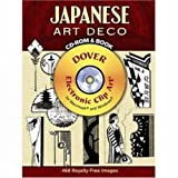 Japanese Art Deco (Electronic Clip Art)