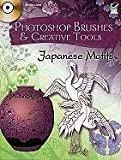 Photoshop Brushes & Creative Tools: Japanese Motifs (Electronic Clip Art Photoshop Brushes)