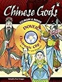Chinese Gods CD-ROM and Book (Dover Electronic Clip Art)