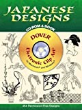 Japanese Designs (Dover Electronic Series)
