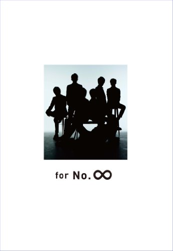 for No.∞