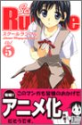 School Rumble 5 (5)