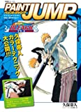 PAINT JUMP Art of BLEACH