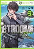 BTOOOM! 1 (BUNCH COMICS)