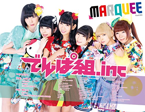 MARQUEE VOL.114