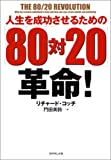 http://www.amazon.co.jp/dp/4478732442/bizpnetbiz-22