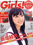 Girls Vol.19 (19)