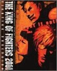 THE KING OF FIGHTERS 2001 -FIGHTING OBSESSION-