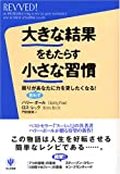 http://www.amazon.co.jp/dp/4761263768/bizpnetbiz-22