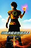 DRAGONBALL EVOLUTION (SHO-PRO BOOKS)