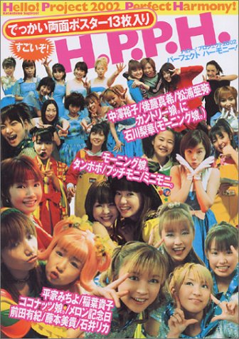 Hello! Project 2002 Perfect Harmony!