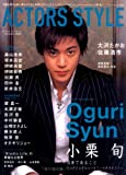 ACTORS STYLE Autumn 2004 (2004)