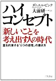 http://www.amazon.co.jp/dp/4837956661/bizpnetbiz-22