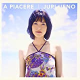 上野樹里PHOTO BOOK「A PIACERE」