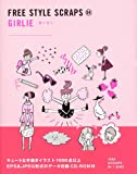GIRLIE (FREE STYLE SCRAPS 4)