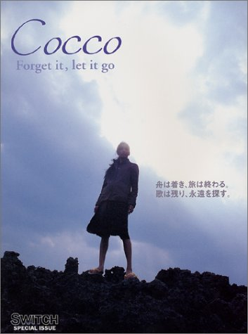 Cocco―Forget it,let it go SWITCH SPECIAL ISSUE