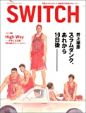 「Switch (Vol.23No.2(2005February))」