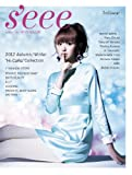 s'eee 3rd issue 2012Autumn/Winter (Angel works)(Amazon)