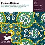 Persian Designs (Agile Rabbit Editions)