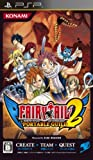 FAIRY TAIL PORTABLE GUILD2(フェアリーテイル ポータブルギルド2)