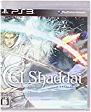 El Shaddai ASCENSION OF THE METATRON(エルシャダイ)