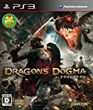 Dragons Dogma()