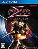 NINJA GAIDEN  PLUS