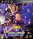 LOLLIPOP CHAINSAW()