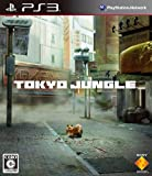 TOKYO JUNGLE()