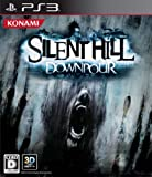 SILENT HILL : DOWNPOUR(サイレントヒル ダウンプア)