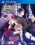 DIABOLIK LOVERS LUNATIC PARADE