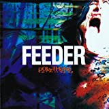 Album «Polythene»by Feeder