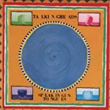 Album «Speaking in Tongues»by Talking Heads