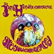 Are You Experienced [FROM US] [IMPORT]