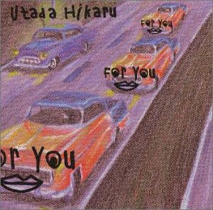 For You/タイム・リミット [MAXI]