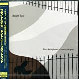 Album «Don't Be Frightened of Turning the Page»by Bright Eyes