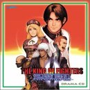 THE KING OF FIGHTERS 2000 ドラマCD