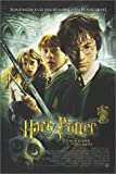 ハリー・ポッターと秘密の部屋:Harry Potter and the Chamber of Secrets