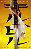 キル・ビル Vol.1:Kill Bill