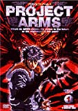 PROJECT ARMS SPECIAL EDIT版 Vol.1
