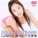LUNATIC BEAUTY