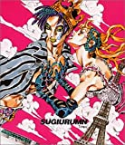 sugiurumn『LIFE GROUND MUSIC』
