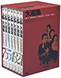 大追跡 GREAT CHASE DVD-BOX