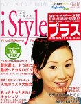 iStyle プラス Virtual Makeover for Windows
