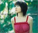 still in the groove - 水樹奈々