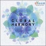 『「愛・地球博」 Presents GLOBAL HARMONY』