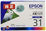 EPSON IC4CL31 インクカートリッジ カラー