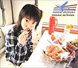 DREAM SKIPPER - 水樹奈々